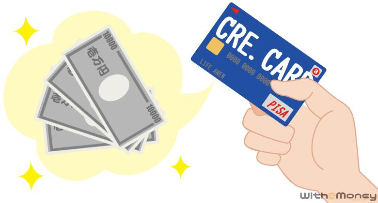 カードローンのカードと現金