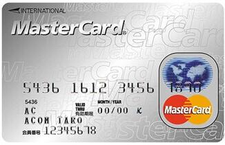 AC MasterCard