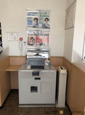 プロミス専用ATM
